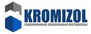 Рубероид и пергамин производство и продажа в Украине